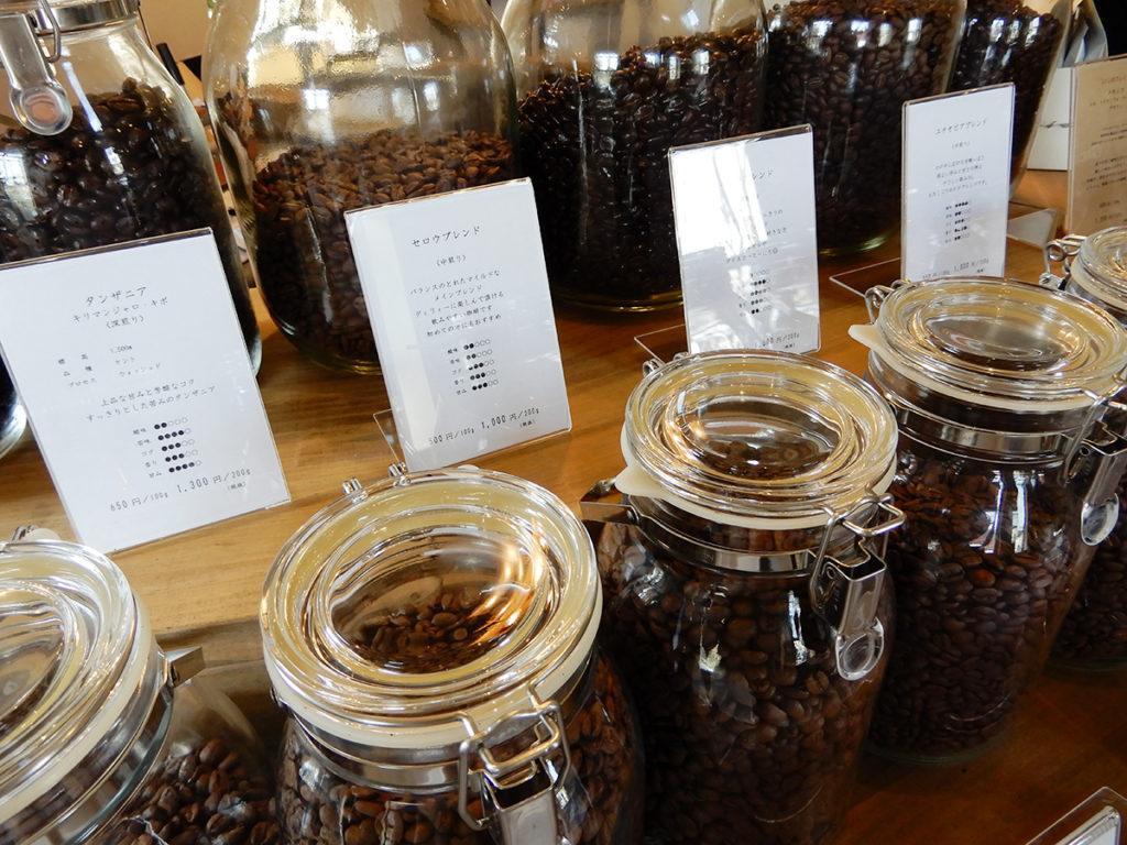 SEROW coffee 100gから購入できる珈琲豆