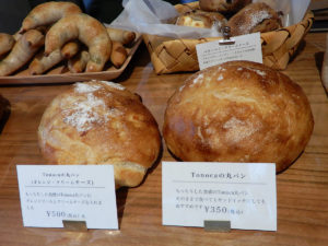 土の香 人気の丸パン