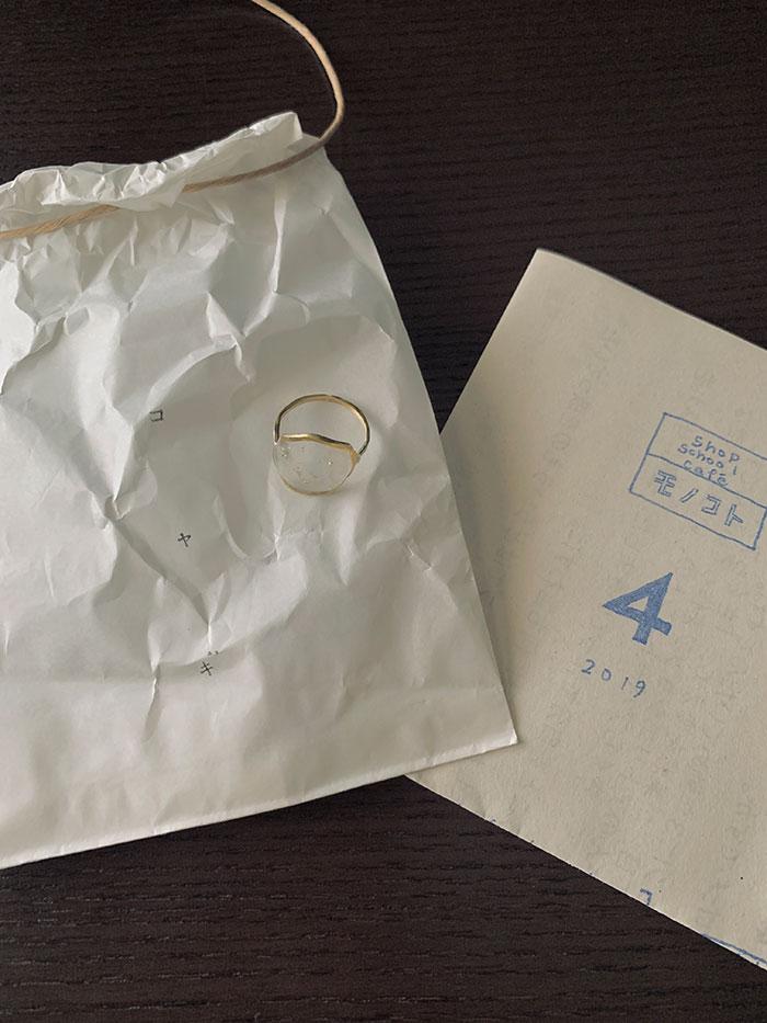 愛知県名古屋市大須のアクセサリー作家、コヤギの指輪