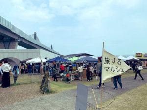 三重県菰野町の入浴施設アクアイグニス 旅するマルシェ